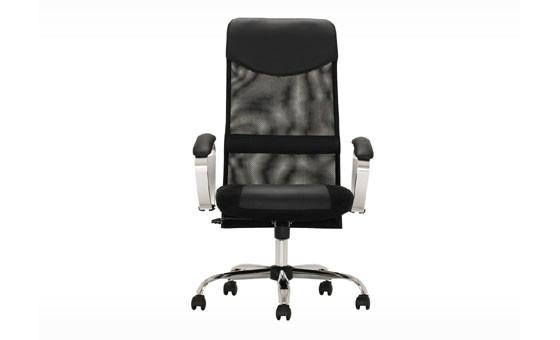 Lotus Office Chair