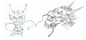 Drawing Dragons - How to Draw Mythical Creatures for the Beginner