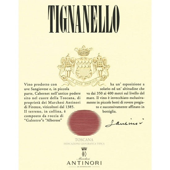 Antinori Tignanello 2017 (750 ml)