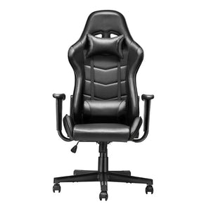 Panana Adjustable Office Chair Ergonomic High-Back Faux Leather Racing Home Bedroom Computer Game Chairs Reclining Seating