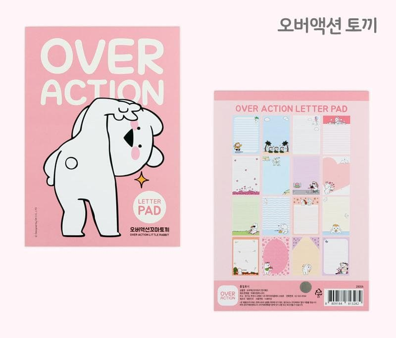 Over Action Letter Pad