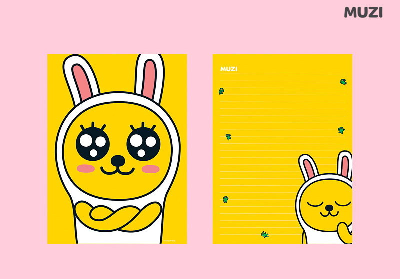 Kakao Friends stationery Set