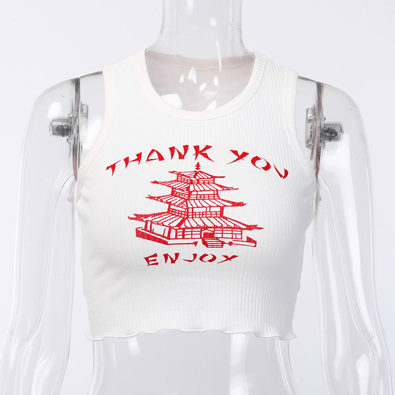 Thank You Tank Top
