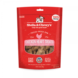 Stella & Chewy's Freeze Dried Chicken Heart Dog Treat (3oz)