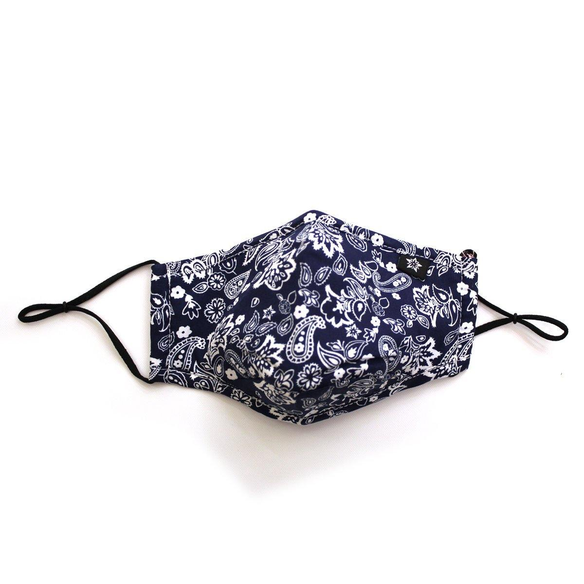 Navy Paisley Fashion Face Mask Accessories by DibaTrue