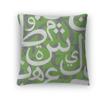 Load image into Gallery viewer, Throw Pillow, Arabic Letters Pattern