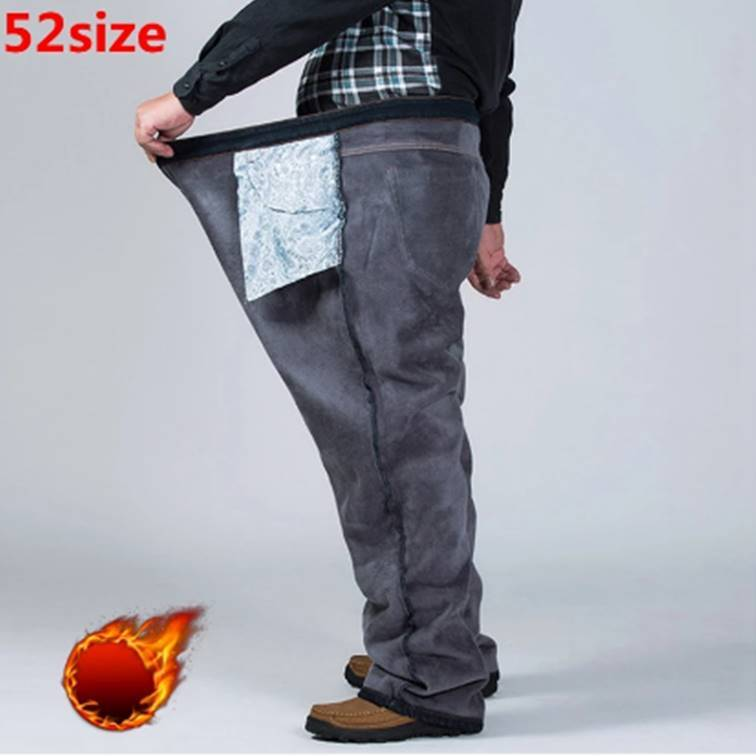 mens jeans for big thighs Mens big jeans VidaDeCalle