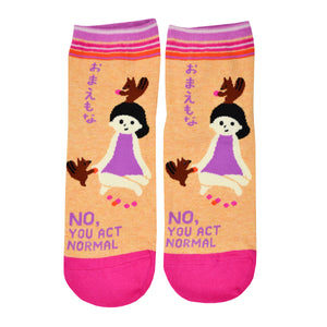 Women's No, You Act Normal Ankle Socks