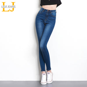 35db664289 Jeans for women Jeans With High Waist Jeans Woman High Elastic plus size  Women Jeans femme washed casual skinny pencil pants