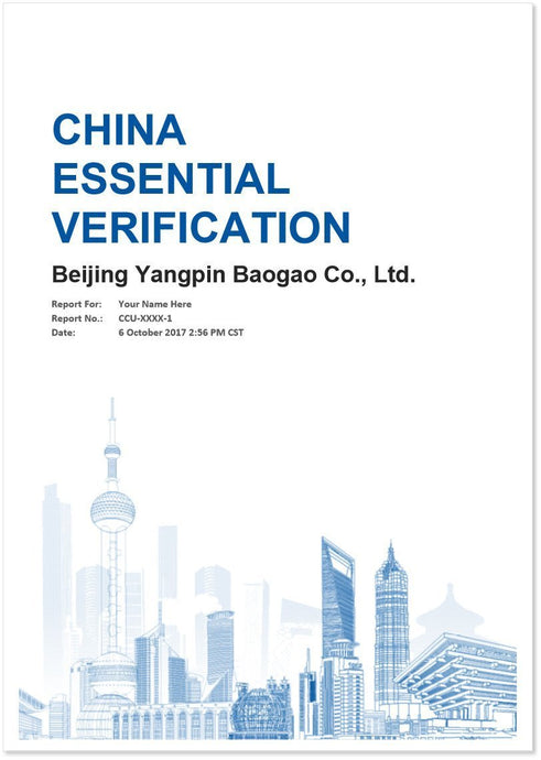 Mailand China essential company verification