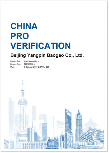 Mainland China company Pro verification