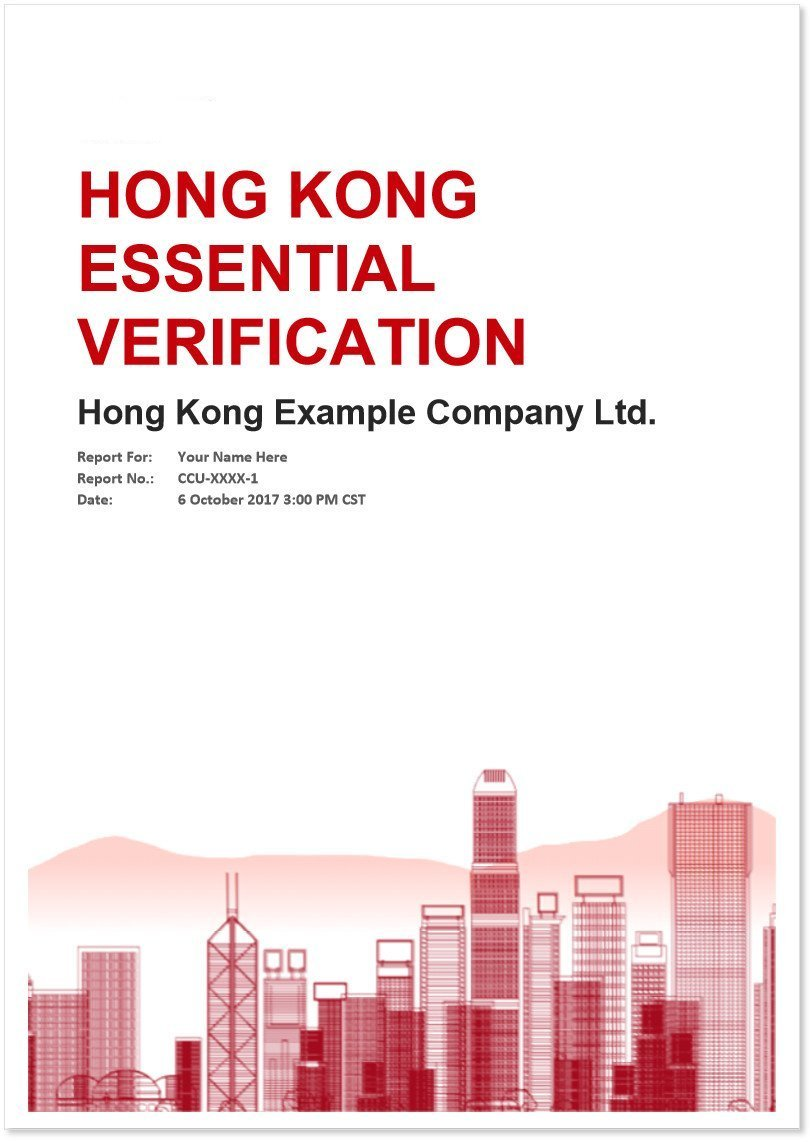 Hong Kong company verification