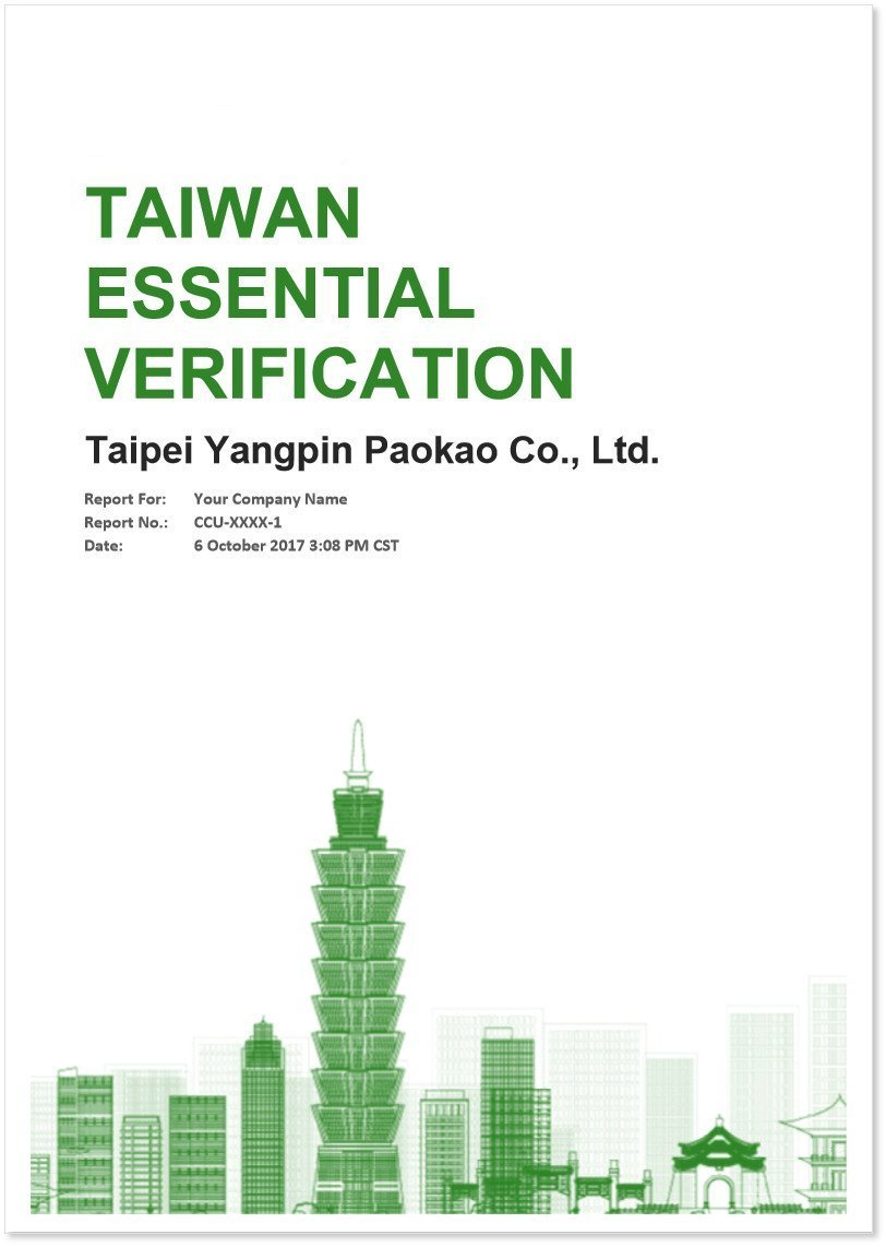 Taiwan essential verification