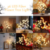 36 LED Fiber Optic Flower Tree Lights - MYTONSEE