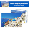 Greece Santorini Photography 1000 Piece Puzzle - MYTONSEE