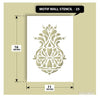 Home Wall Painting Designs, Reusable Motif Wall Design Stencils, Motif Stencil, MWS-25