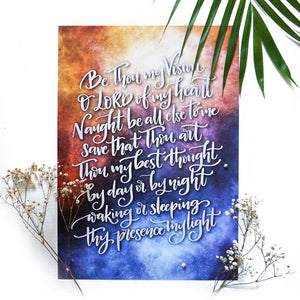 A3 Print | Be Thou My Vision - Studio Seck