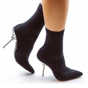Suzy Slip on Sock Booties. - Atlanta Shoe Studio