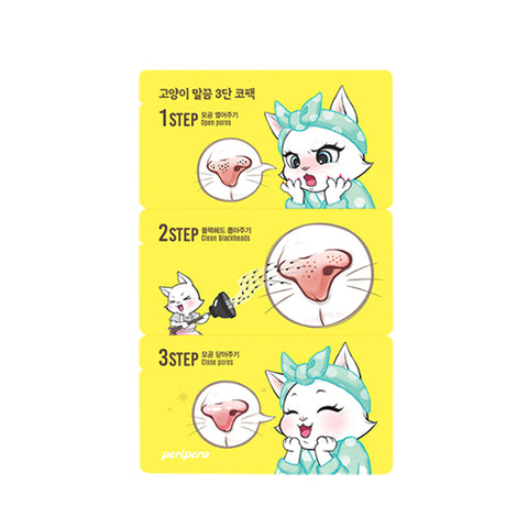 KITTEN 3 STEP NOSE CLEAR SHEET