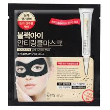 BLACK EYE ANTI-WRINKLE MASK / MASCARILLA  ANTIARRUGAS PARA OJOS