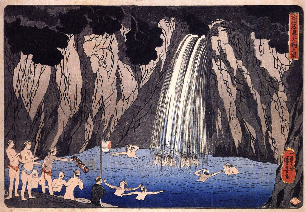 Utagawa Kuniyoshi - Pilgrims in the Waterfall