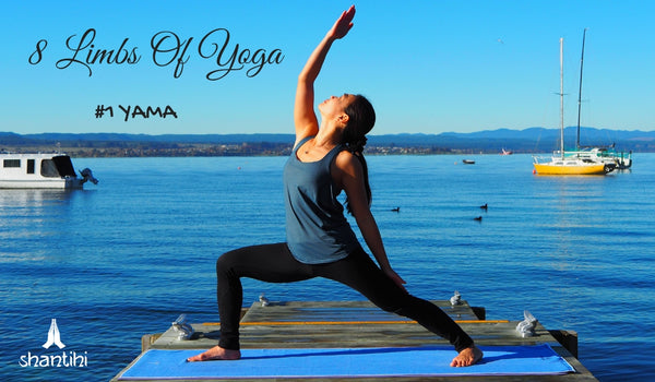 Ashtanga Yoga 8 Limbs YAMA