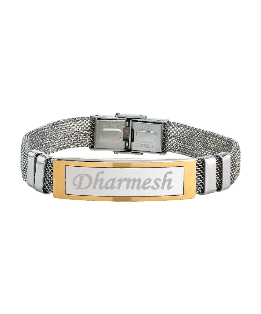 Silver Steel Name Engraved Men's Bracelet