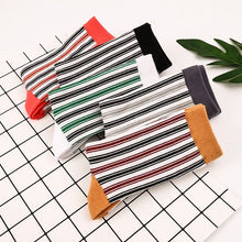 Load image into Gallery viewer, Love Your Socks Womens Vertical Stripe Cotton Ankle Socks Charcoal Grey Fashion Collection