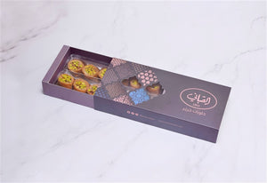 Mabruma Pistacio Small rectangle Carton Box - Kabbani Sweets