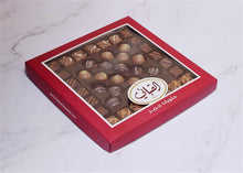 Load image into Gallery viewer, Hala Manzili W Choco Balls Red Squar Box - Kabbani Sweets