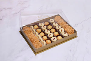 Barazek Ghraybeh Maamoul Cartoon rectangle Box - Kabbani Sweets