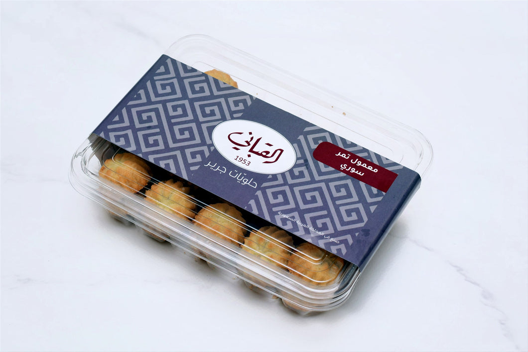 Maamoul Dates - Small (500 grams)