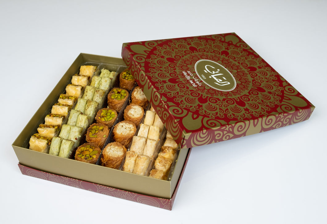 Baklava Mixed Carton Box#11 - Kabbani Sweets