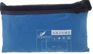 Lukowulf's Camping Haven Blue Polyester Camping Single Sleeping Bags