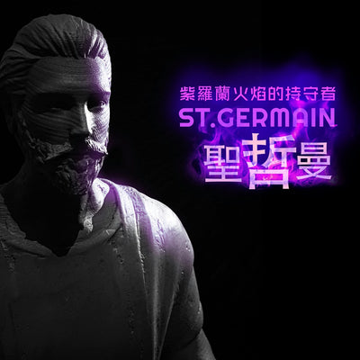 Saint Germain Statue Self Painting 3D Printing (Premiere Launching)