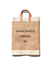 Harvard_MarketBag_Natural_Flat_MockUp.png