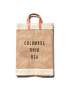 Columbus_MarketBag_Natural_Flat_MockUp.png