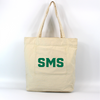 St. Mary School SMS Logo Cause Gear Market Tote