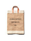 Columbia_MarketBag_Natural_Flat_MockUp.png