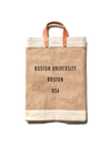 Boston_MarketBag_Natural_Flat_MockUp.png
