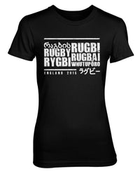 Rugby Languages Womens