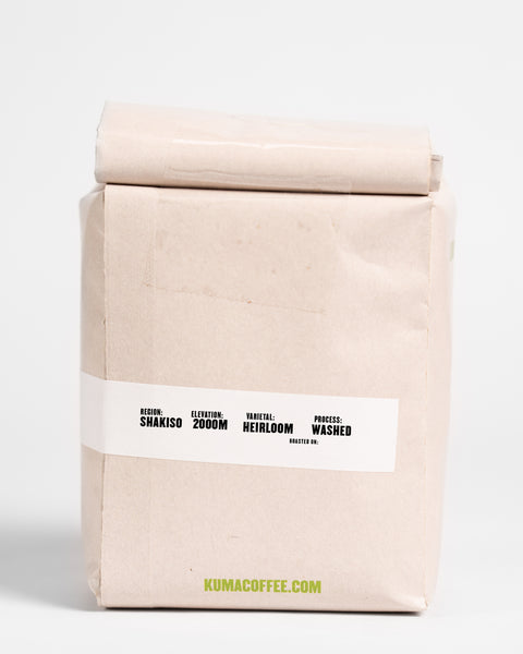 12oz retail bag of Suke Quto washed coffee from Shakiso, Ethiopia, grown at 2000 meters, washed processed coffee with the Heirloom varietal  roasted by Kuma Coffee in Seattle, WA