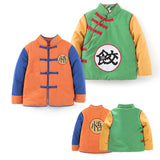 Dragon Ball Z Goku Cosplay Costume Infant Kids Jacket Velvet Suit Aged 1 To 8
