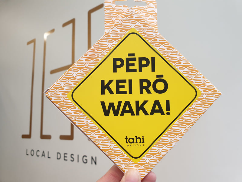 Pēpi on Board sign