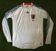 Load image into Gallery viewer, Japan Away Shirt 2008 L