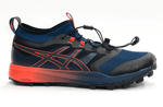 ASICS FujiTrabuco PRO 2019 Black Navy Orange Side