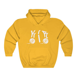 K.I.R. Graffiti Tag Hooded Sweatshirt