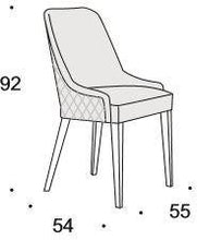 Load image into Gallery viewer, Elysee dining chair