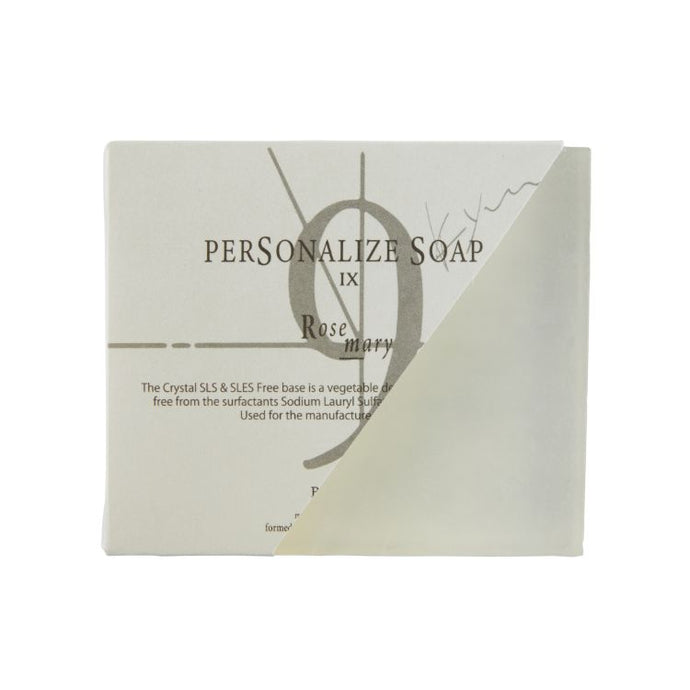 PERSONALIZE SOAP Ⅸ Rosemary