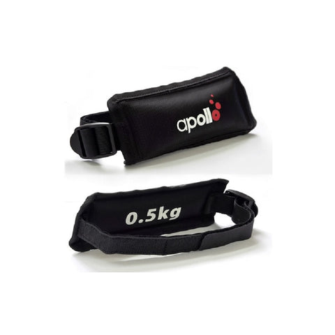 Ankle Weights Pair 500g